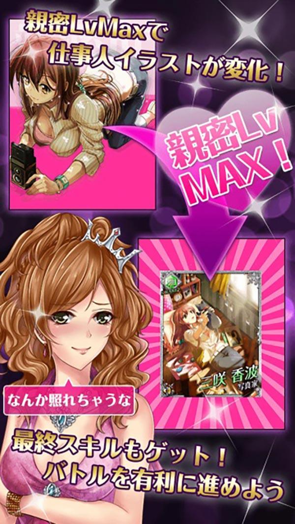 hissatsu_main4