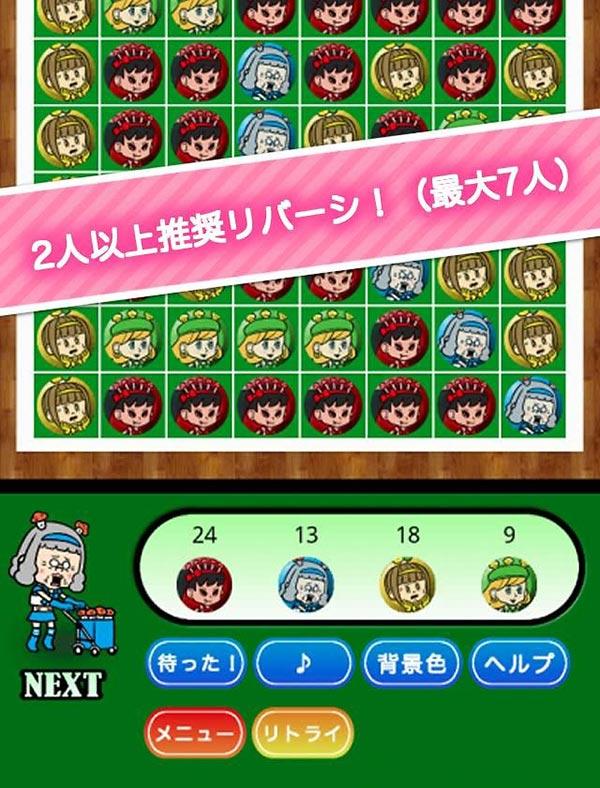idol_main2