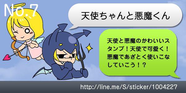 07tenshi