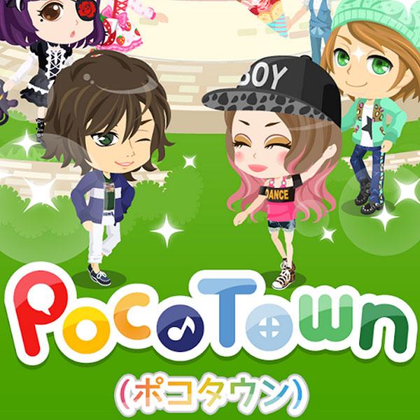 pocotown_top