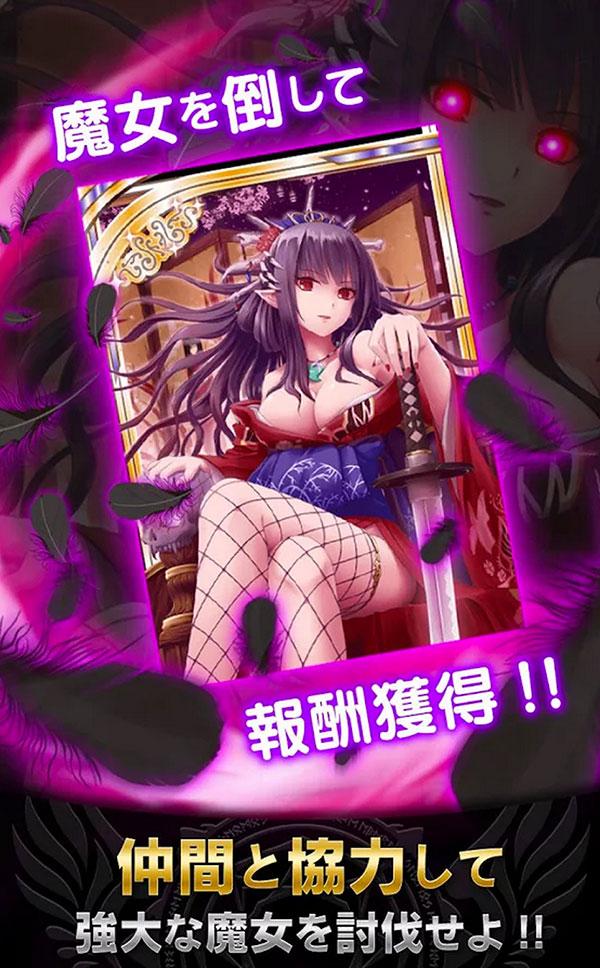 shinkai_04
