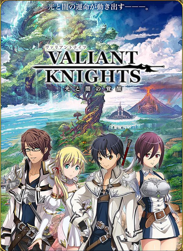 valiant_01