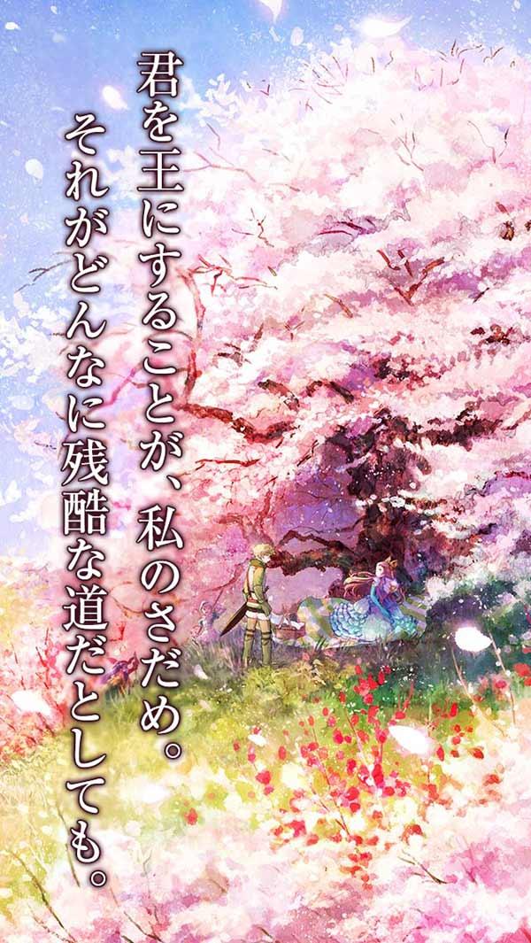 sangoku_s_02