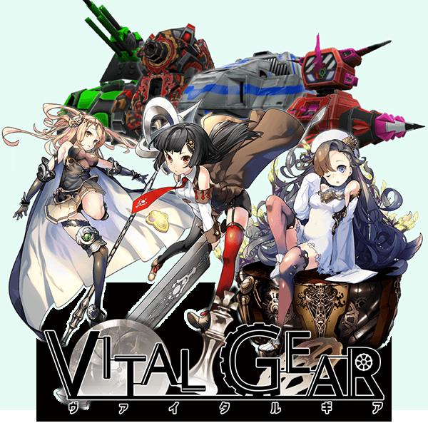 VITALGEAR -ヴァイタルギア-